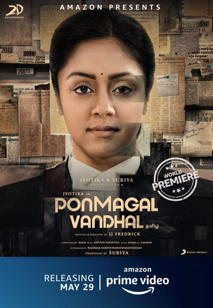 Ponmagal Vandhal (Tamil) is releasing on May 29