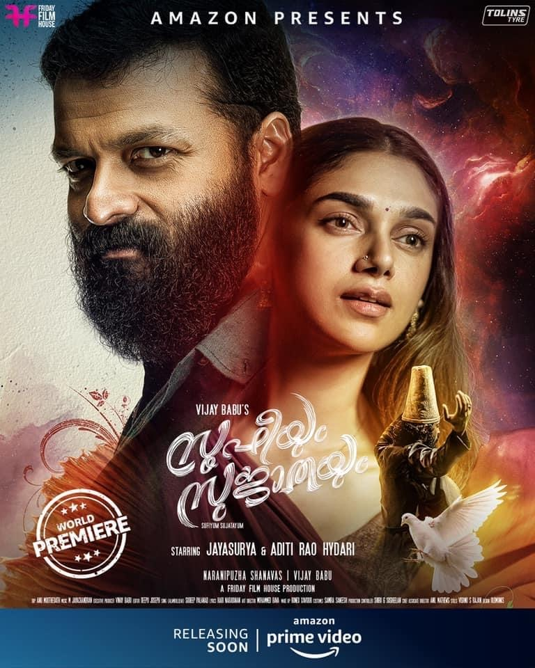 Malayalam Film Sufiyum Sujathayum