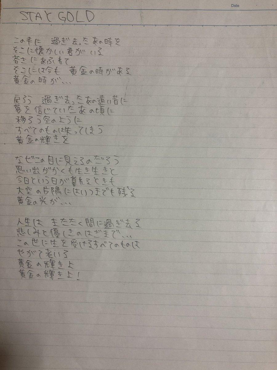 歌詞 アウトサイダー