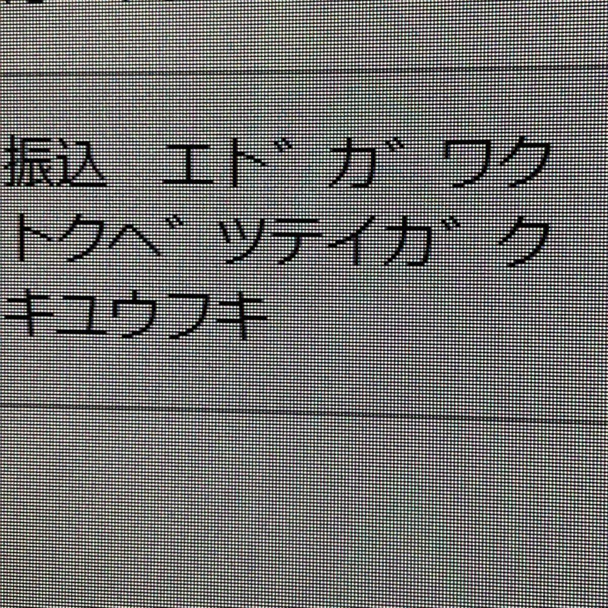円 10 万 給付 区 江戸川