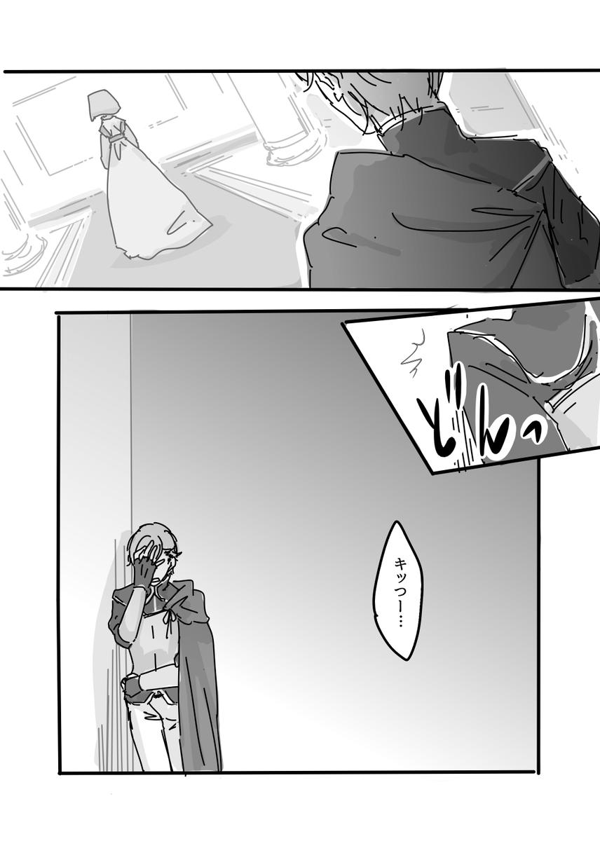 漫画 ラウ