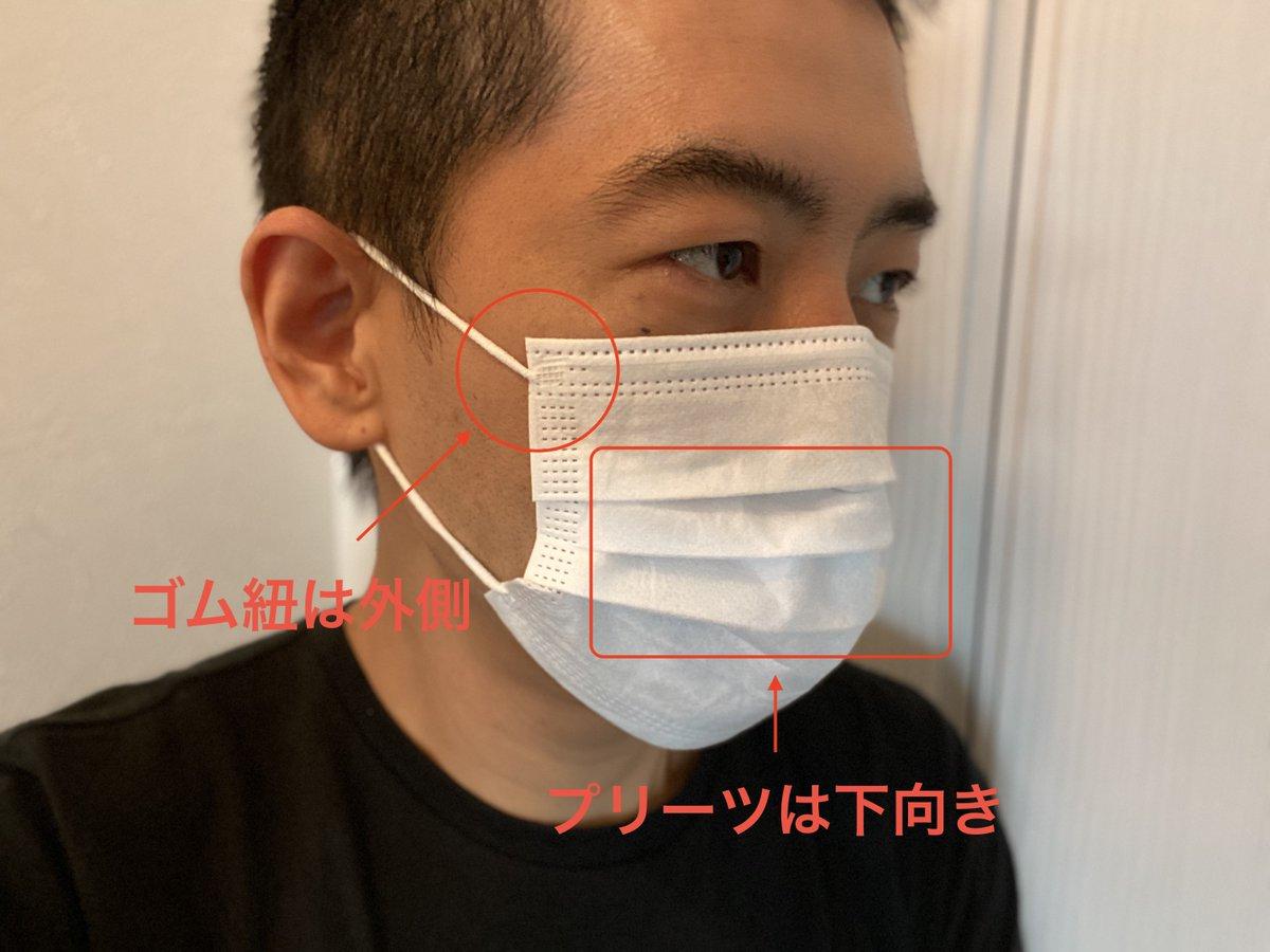 マスク 原価
