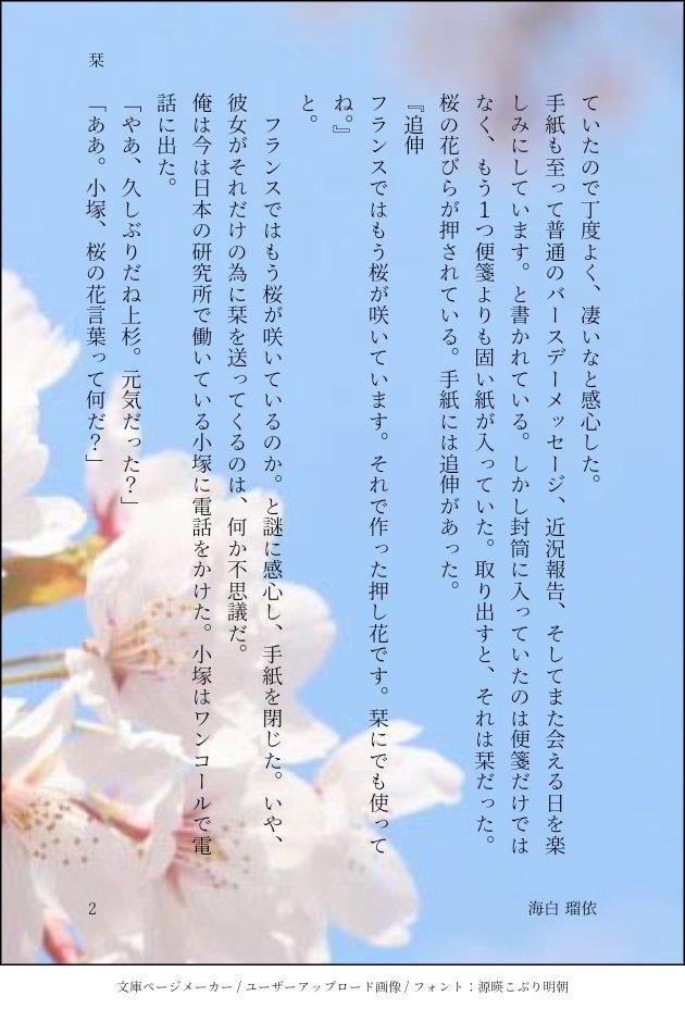ノート 夢 探偵 小説 事件 kz チーム