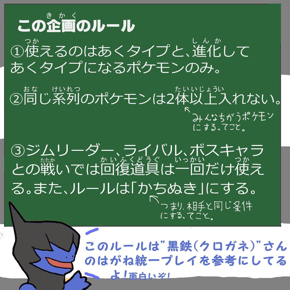弱点 ポケモン ソード エスパー