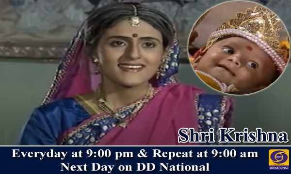 WATCH NOW - Your favourite show #ShriKrishna on #DDNational  IMAGES, GIF, ANIMATED GIF, WALLPAPER, STICKER FOR WHATSAPP & FACEBOOK
