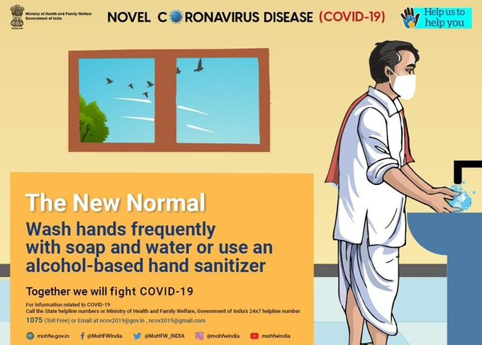 Follow basic hand hygiene and practise frequent hand-washing with soap and water or clean hands with alcohol-based hand sanitizer. Together we will fight #COVID19.  IMAGES, GIF, ANIMATED GIF, WALLPAPER, STICKER FOR WHATSAPP & FACEBOOK