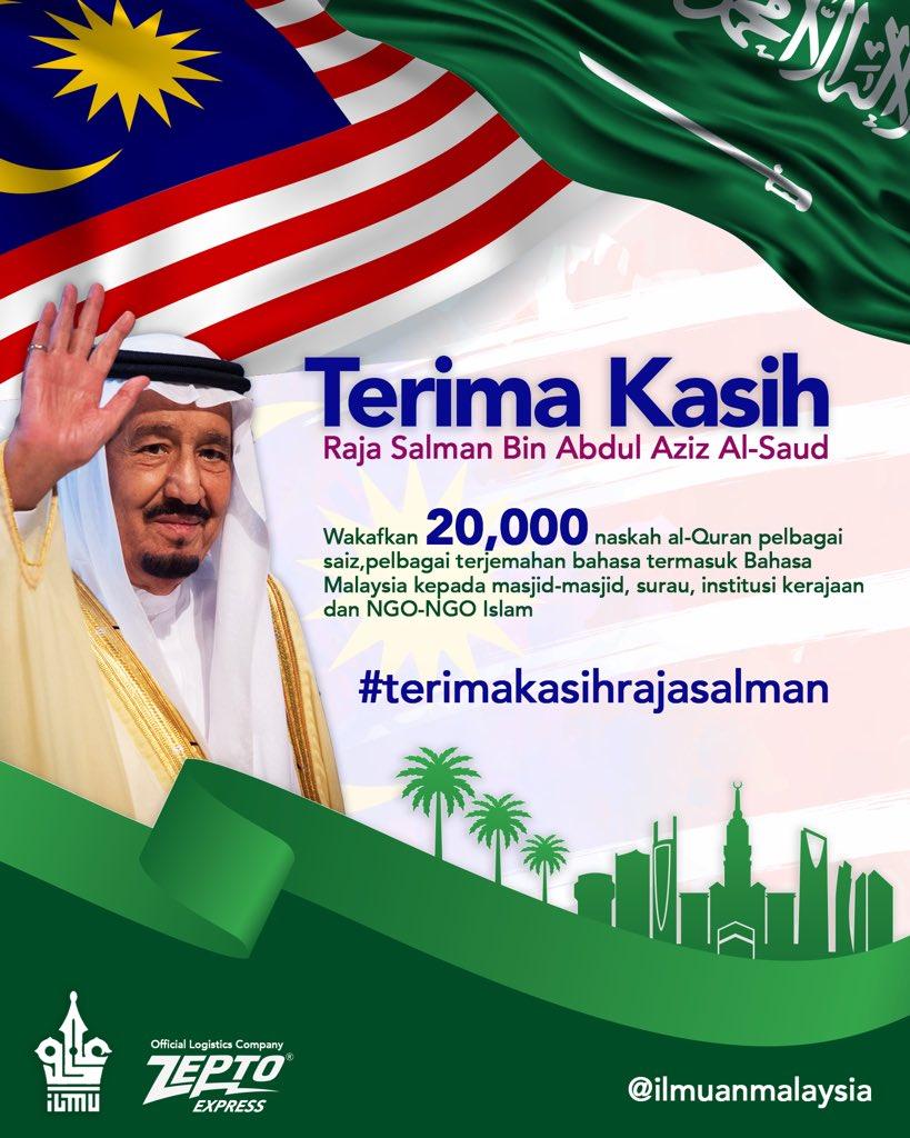 """Ilmuan Malaysia - الجمعية العلمية الماليزية on Twitter: """"Siapa nak ..."""
