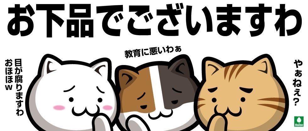 #日本の残念な人達 #野害党 #反日・売国奴が嫌いです  獣医師会からの #献金 ?  愛犬家としては????? https://t.co/INjAsnSOfo https://t.co/UwCROFoXs5