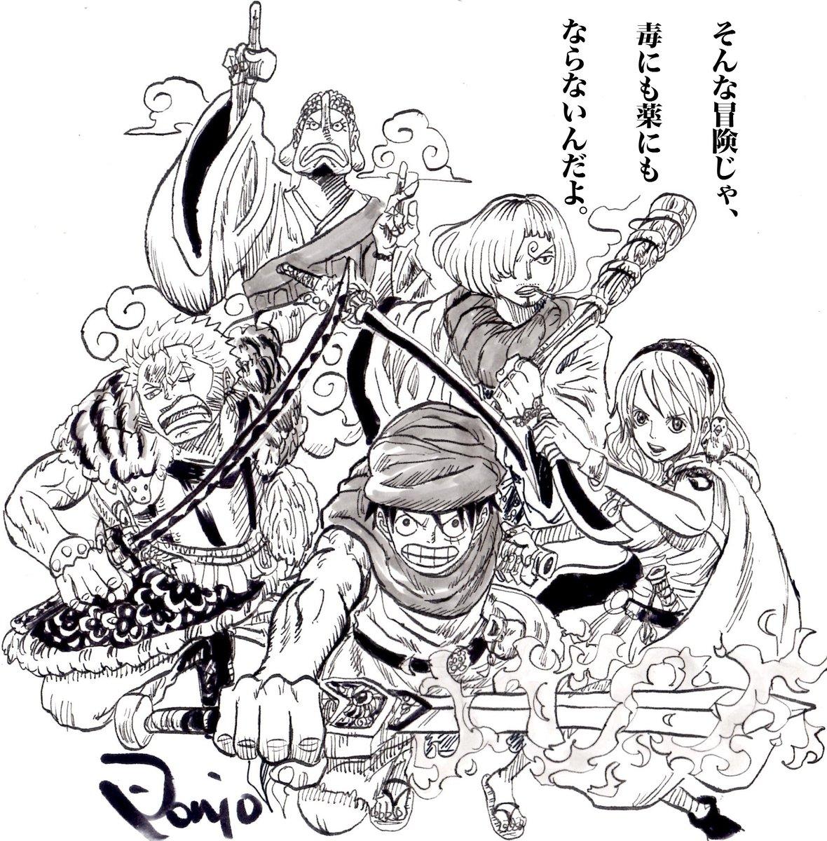 再 勇者 放送 ヨシヒコ 勇者ヨシヒコと魔王の城【一挙】