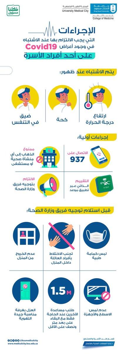 الخدمات الطلابية