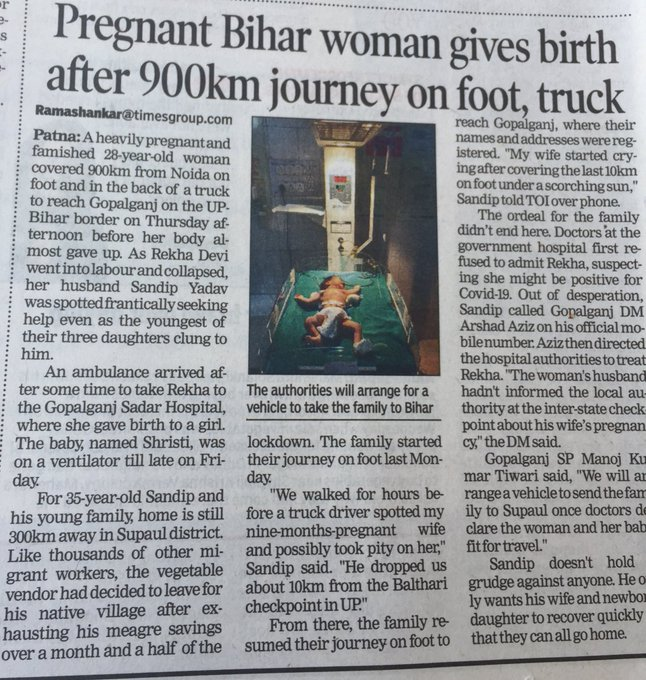 Pregnent Bihar Woman gives Birth after 900KM Journey on foot, track