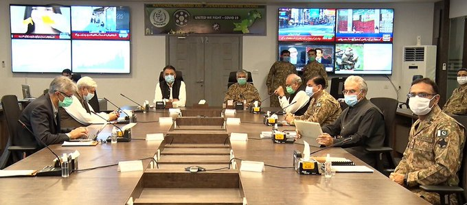 (1/2)  #NCOC meeting headed by Fed Minister @Asad_Umar discussed current status of testing capacity per million of the population .....  @PlanComPakistan   #APPNews #WashHands #WearMask #UseTissue #DontShakeHands @MoIB_Official @NIH_Pakistanpic.twitter.com/B3IFc86PGJ