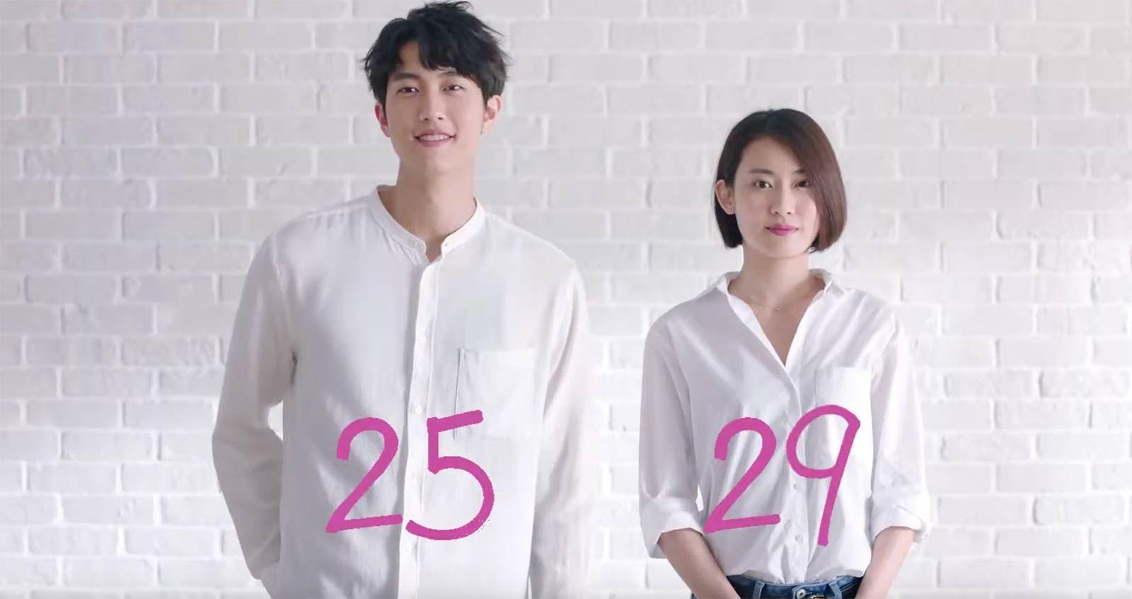 Photo of [نقاش مستخدمي الإنترنت] لماذا نادرا ما نجد امرأة تقبل بمواعدة رجل أصغر عمرا منها؟