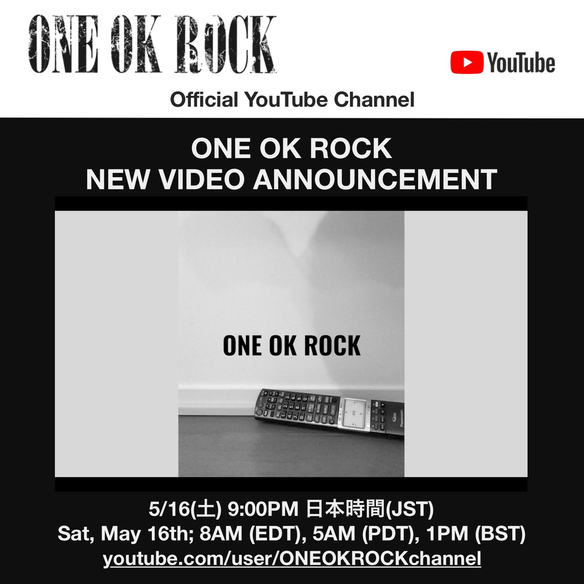 #stayhome #staysafe #strongertogether #ONEOKROCK New Upload - May 16th, 9:00PM (JST) youtube.com/user/ONEOKROCK…