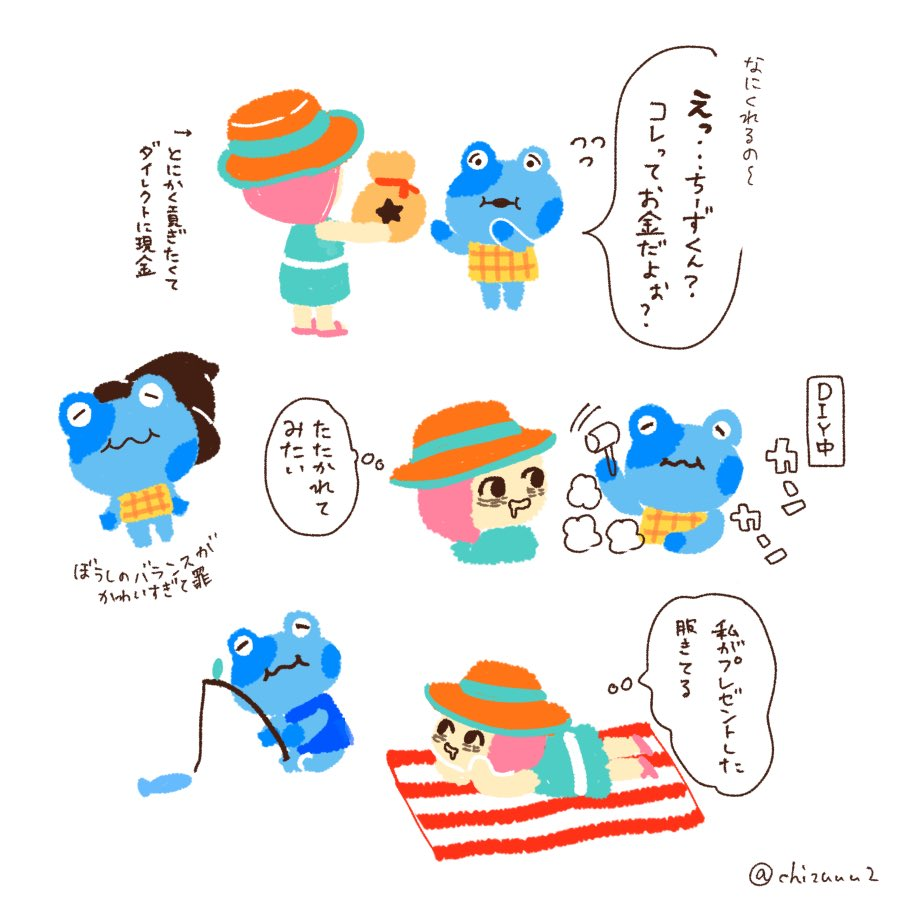 あつ森 クワトロ 人気 【あつ森】島メロの作り方「人気の30曲」