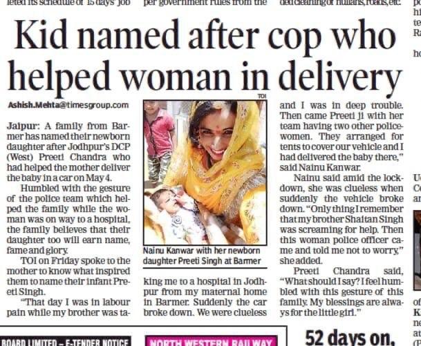 As a mark of gratitude to the #IPS officer who helped bring her new born into the world in extremely adverse circumstances, Smt Nainu Kanwar names her daughter after her. God bless her. Priti Chandra @JodhpurWest @PoliceRajasthan you make the IPS fraternity proud. #GoodJobCop