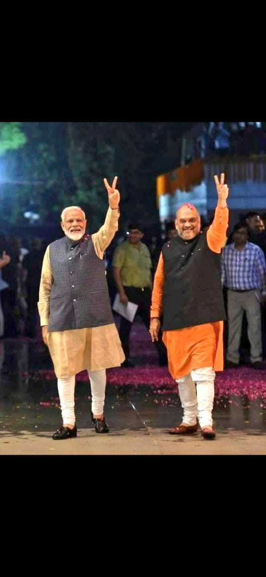On 16/5/2019 PM @narendramodi ji won the #LokSabhaElections2019 with a greater majority. #PhirEkBaarModiSarkar  HM @AmitShah ji played an important role in strategising the entire #LokSabhaElection campaign  Under #ModiSarkar2 India is marching to become #AtamnirbharBharat https://t.co/sLhhiux4Wt