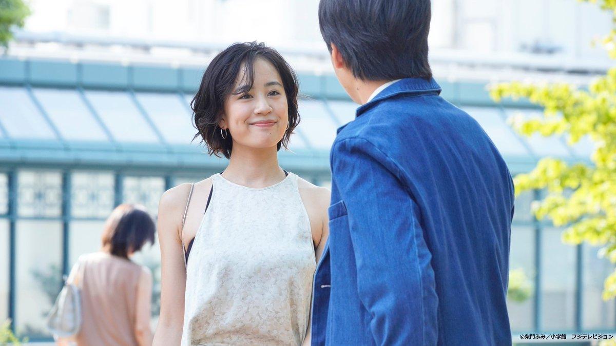 東京ラブストーリー 2020 違い