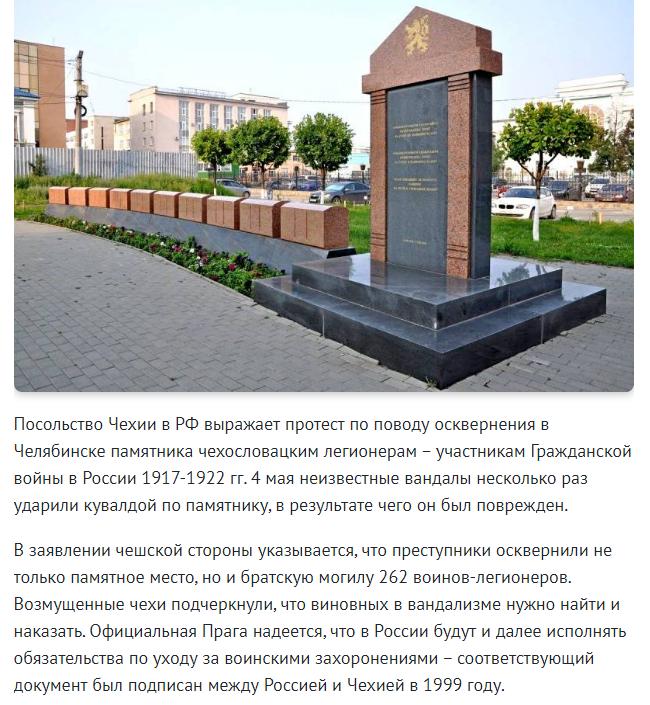 современной хакасии фото армавир осквернение памятника транспорта шаговой доступности