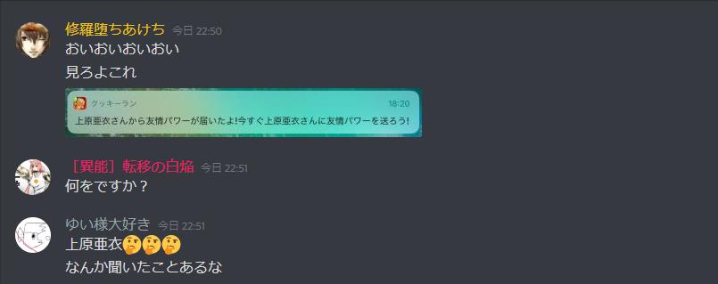 ティガレックス 元ネタ 上原亜衣