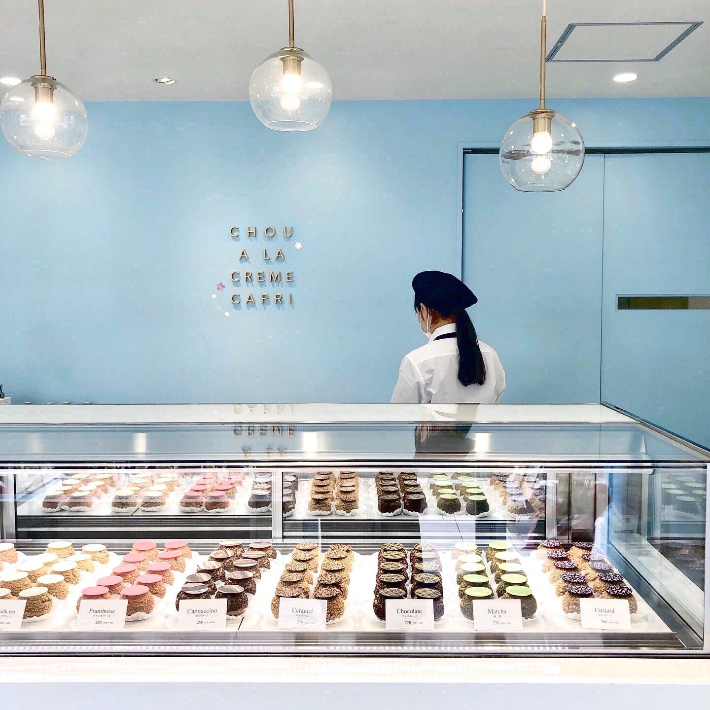 フォロワーさんが少し増えて嬉しいので自己紹介💭 大阪でシュークリーム専門店をしている23歳🌷個性豊かな、専門店ならではのシュークリームをつくっています☺️ これからに不安もありますが、今は必死に頑張っています。乗り越えて、また落ち着いたら来てもらえたら嬉しいです! @choucremeCapri
