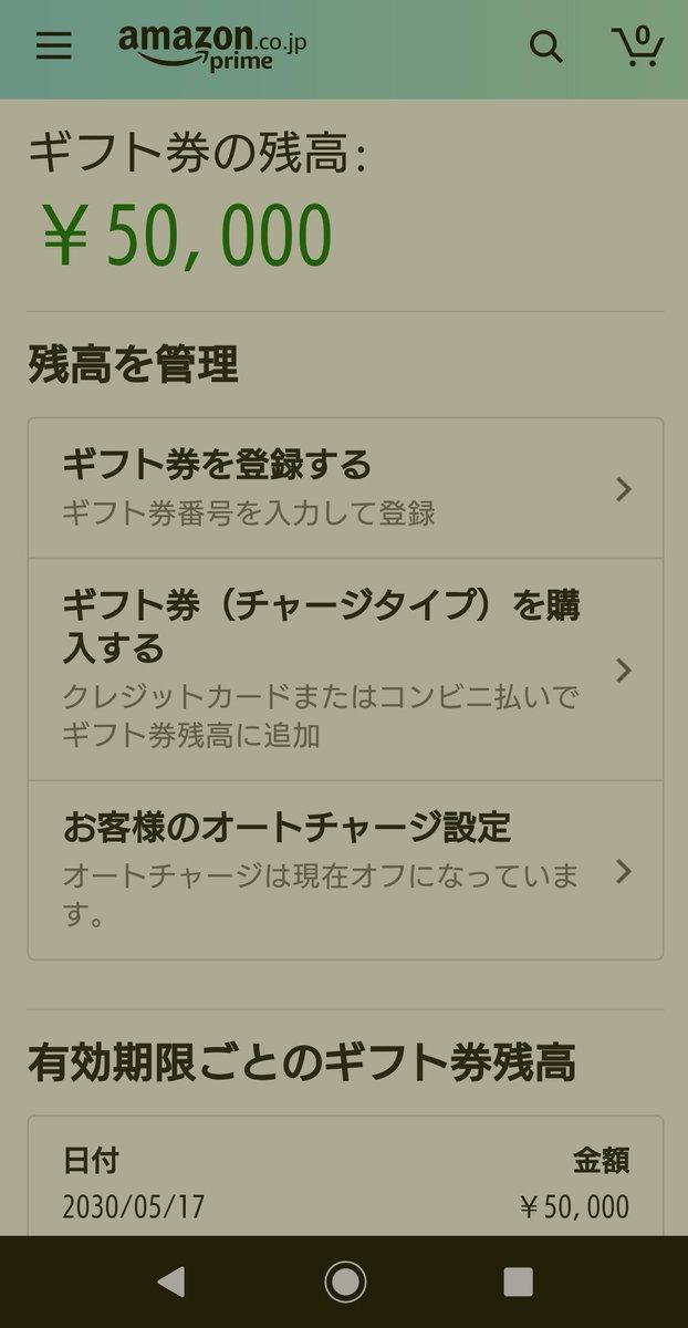 競馬 オンライン 瀧川 サロン 塾