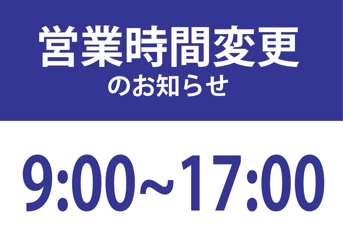 新型 コロナ ウイルス 最新 ニュース 福島 県