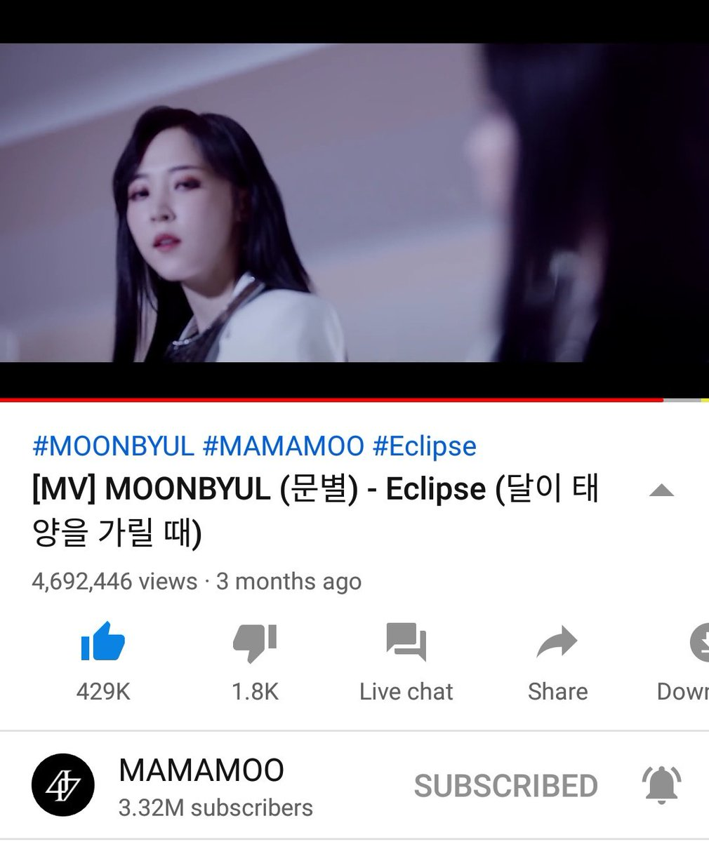 Let's get Eclipse to 5M while waiting for #MOONBYUL's repackaged album and online concert!   ▶📽 https://t.co/vJNabbN5xg  #문별 #마마무 #文星伊 #ムンビョル @RBW_MAMAMOO #mamamoo #EclipseMoonbyul https://t.co/No9r9UkFBJ