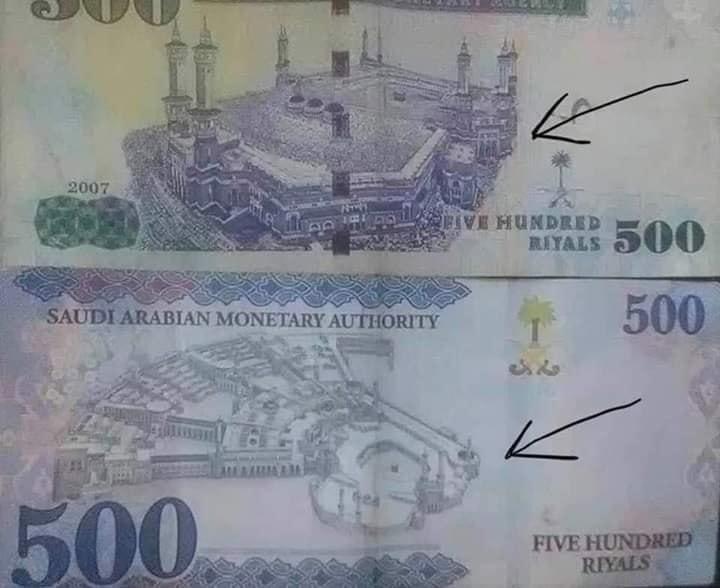 الليث المسلم On Twitter صورة للعملة ورقية من فئة 500 ريال سعودي الأولى طبعت في عهد الملك عبد الله ويظهر فيها ناس يطوفون حول الكعبة والثانية طبعت في عهد الملك سلمان من