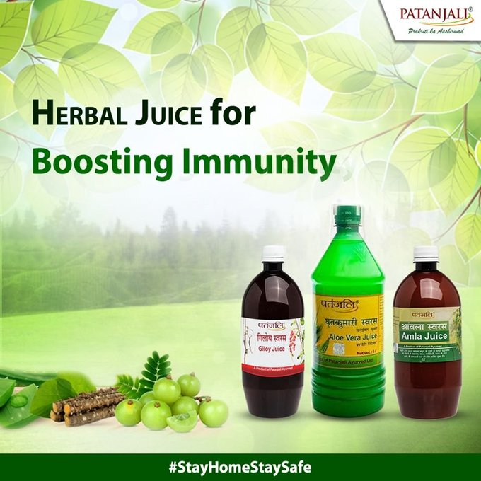 Treat yourself naturally with Patanjali Health Drinks that provides you essential minerals, nutrition, vitamins and antioxidants. These are healthful combination providing great medicinal benefits which strengthens your immune system.