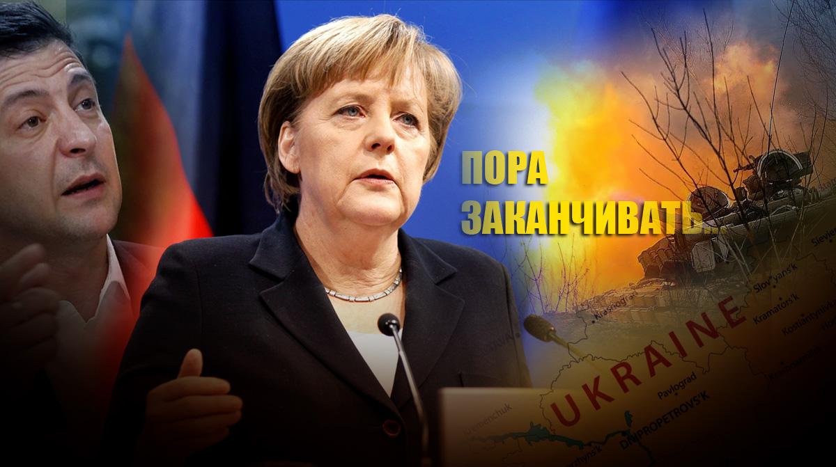 В СМИ пояснили, чем кончится для Киева