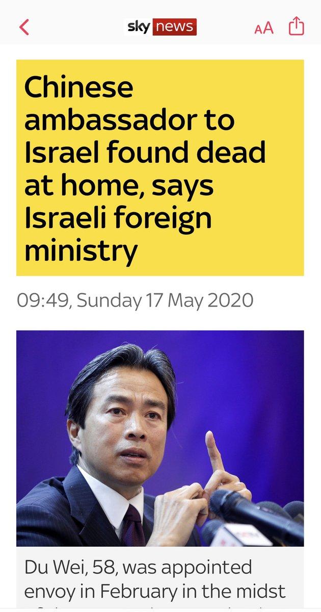 ⚠️中共的一个战狼去见马克思了!  中共驻以色列大💩在睡觉中死去。详情警方尚未披露。  这位大💩临死前的两天还在骂 #彭培奥 这是遭了报应了 https://t.co/7tLqfKOOhh