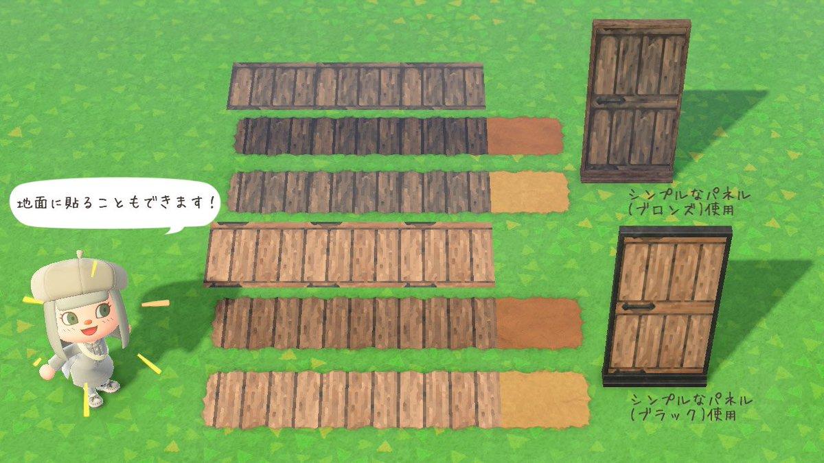 デザイン シンプル な パネル マイ