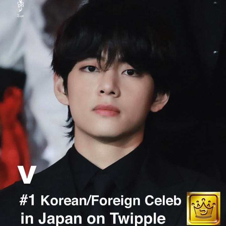#BTS' #V is the No. 1 most popular Foreign and Korean Celebrity in Japan on Twipple For The 4th Consecutive Month!👊🥇🇯🇵👑 @BTS_twt  https://t.co/sRbwXEmh03 https://t.co/U6Aj1uhS4I