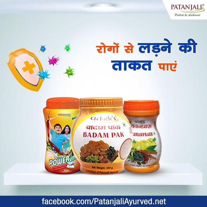 पतंजलि आयुर्वेदिक उत्पाद प्राकृतिक जड़ी-बूटियों से बने हैं जो आपके इम्यून सिस्टम को मजबूत करते हैं। यह बिना किसी दुष्प्रभाव के आपको विभिन्न वायरस और इन्फ्लुएंजा से लड़ने और रोकने की शक्ति प्रदान करते है। #Patanjali #RamdevOnIndiaTV #Swami_RamdevJi_at_IndiaTV