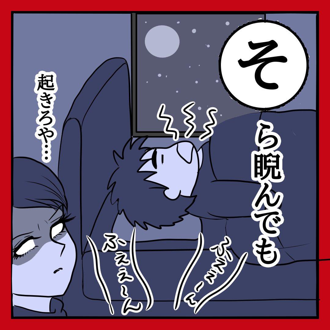 クレヨンしんちゃん 紅蓮華