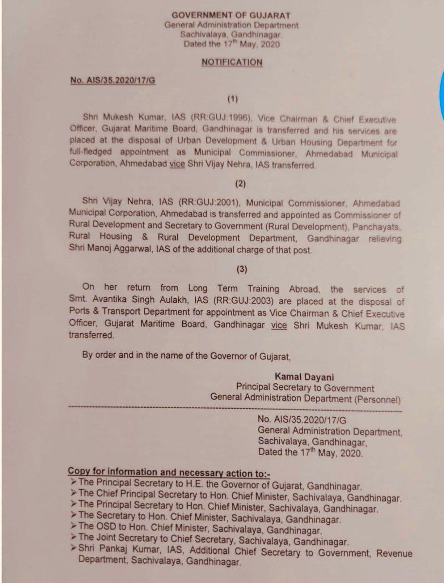 IAS Vijay Nehra transferred