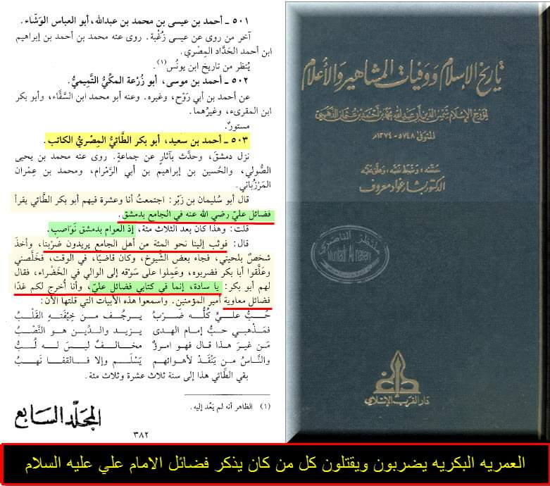 1 - PDF Free Download