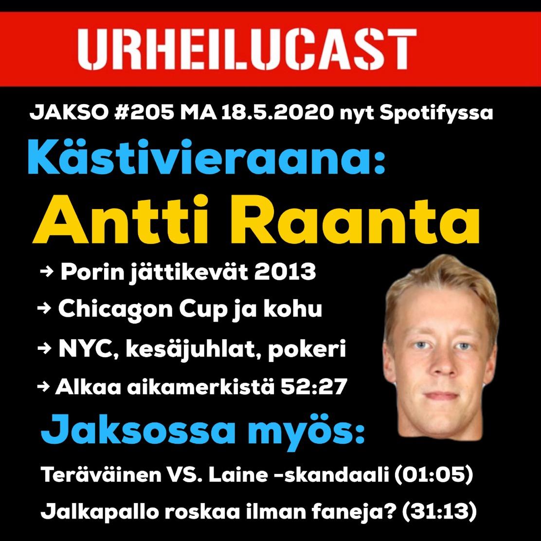 Viikon avausjakso. Vieraana @ARaanta31. Spotify ▶️ open.spotify.com/episode/3CrIhv… iTunes 📲 itunes.apple.com/fi/podcast/urh…
