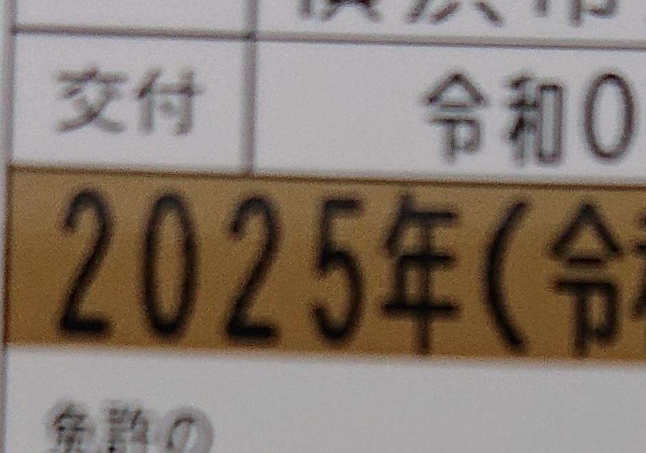 平成32年は西暦何年ですか