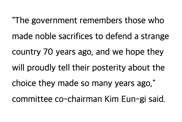 South Korea will provide 10,000 masks and other health protective items to Native Americans who fought in the 1950-53 Korean War to help them combat the new coronavirus  Read the statement below...  https://t.co/w2S4vEan86 https://t.co/sEKd12wKv2