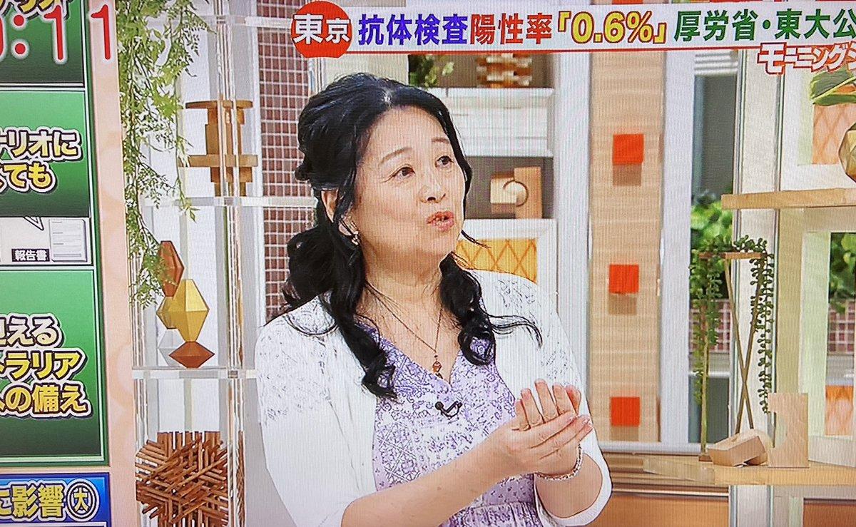 白鴎 大学 岡田 先生