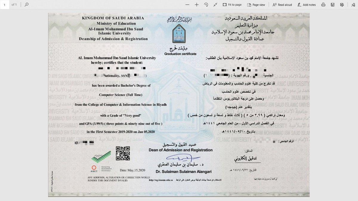 Media Tweets By عمادة القبول والتسجيل Imamu Admission Twitter