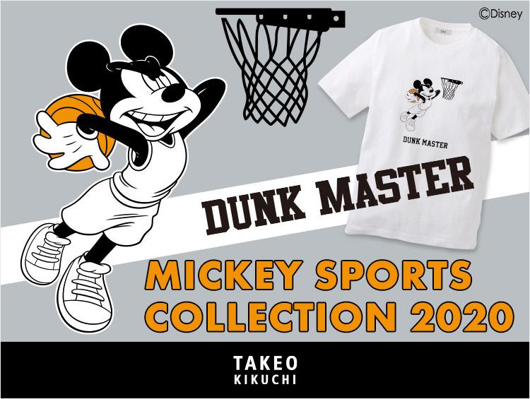 「ミッキーマウス」がダンクをしている絵柄を使用したバスケットモチーフTシャツが登場!https://t.co/f4VsyyUPVJ #ミッキーマウス #mickeymouse #バスケ #ダンク #Tシャツ https://t.co/HhDh6Diibw