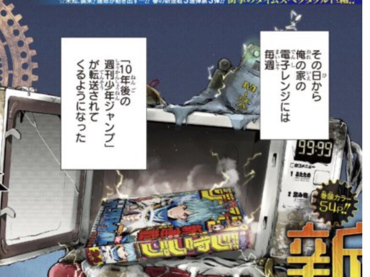 ニド シュタゲ みさき パクリ パクに関連した画像-02