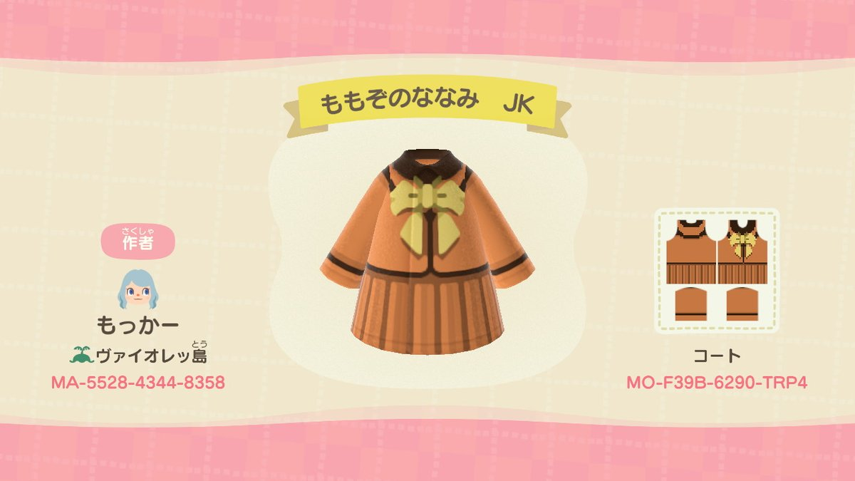 神様はじめました。で桃園奈々生の制服です!たまたま2枚目のようにツイードフリルスカートを着るとスカートの裾からフリルが見えます☆よかったら使ってください!#どうぶつの森 #マイデザイン