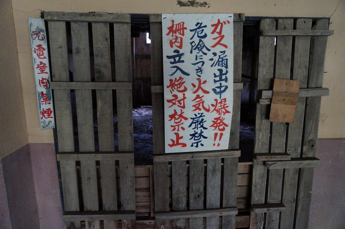 ランキング スポット 日本 心霊
