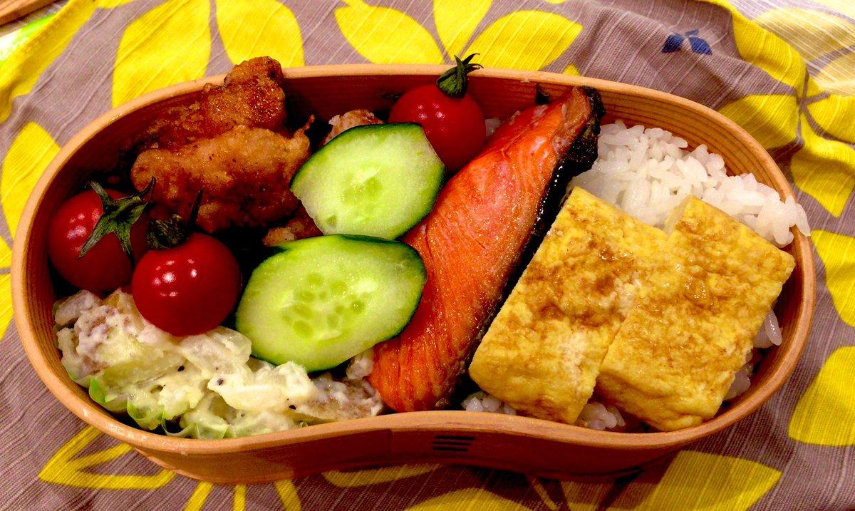 今日は出勤日の為、私のお弁当。  ほぼ昨日の残りの為、楽だったな(*^ω^*)  #ランチ #お弁当 #お昼 #料理好きな人と繋がりたい #肉 #魚pic.twitter.com/qILN5BAdKD
