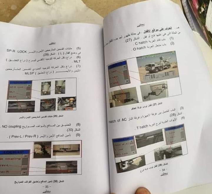 Conflit armé en Libye EYS7JjGXYAEJX1j?format=jpg&name=900x900