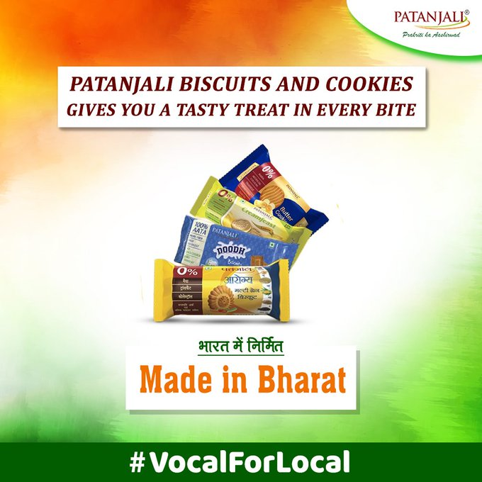 Get a tasty treat in every bite with Patanjali Biscuits and Cookies. These comes with zero percent maida and trans fat and are easy to digest biscuits which makes them healthy and nutritious. Indulge in the wide variety of tastes! #PatanjaliProducts #Biscuits #VocalForLocal